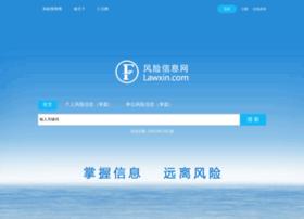 lawxin.com