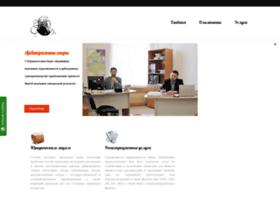 lawyer-derzhavin.ru