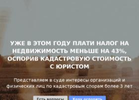lawyer-vrn.ru