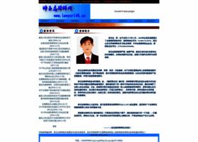 lawyer148.cn
