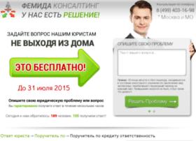 lawyer18.ru