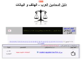 lawyers-directory.mohamah.net