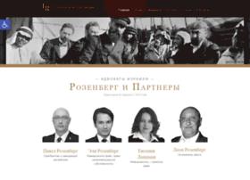 lawyersinisrael.ru