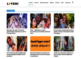 laykni.com