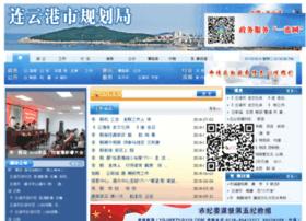 layout.lyg.gov.cn