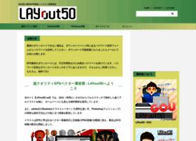layout50.net