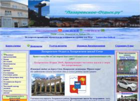 lazarevskoe-otdih.ru