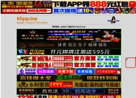 lazlou.com
