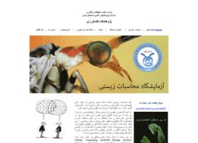 lbnc.irost.org