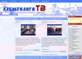 lbt-tv.ru