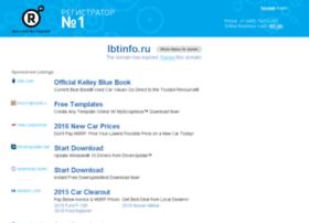 lbtinfo.ru