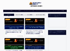 lbweb.jp
