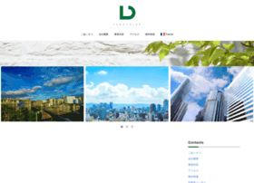 lc-group.co.jp