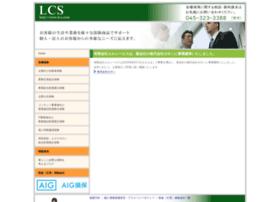 lc-s.com