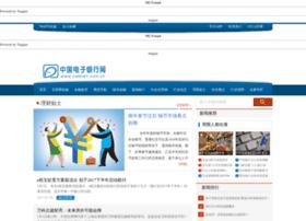 lc.cebnet.com.cn