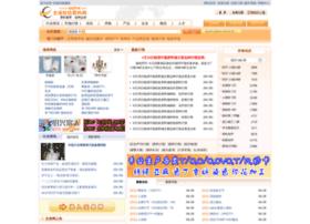 lc.qqtex.net