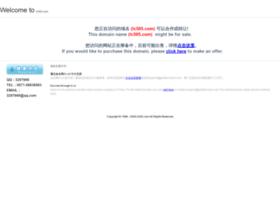 lc505.com