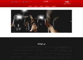 lcaegypt.com