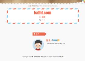 lcdht.com