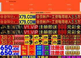 lcdprojectormovies.com