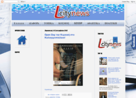 lcitynews.blogspot.com