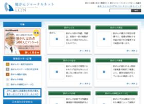lcj-net.jp