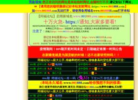 lcj2006.com