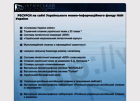 lcorp.ulif.org.ua