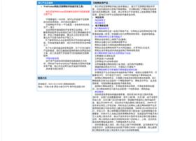 lcsm.com.cn