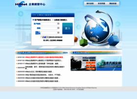lcss.hinet.net