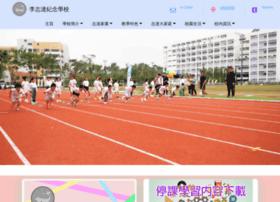 lctms.edu.hk