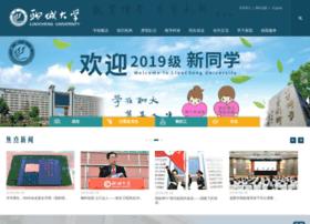 lcu.edu.cn