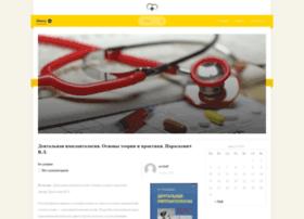 ld-clinic.ru