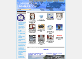 ldbmart.com