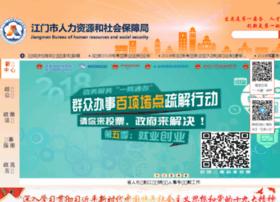 ldj.jiangmen.gov.cn