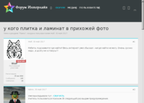 ldk-logistics.ru