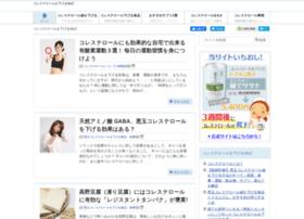 ldl-cholesterol-o-sageru.com