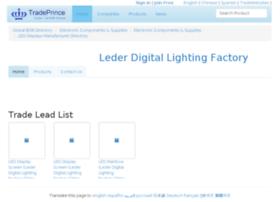 ldlf.tradeprince.com