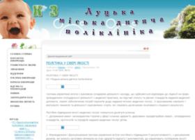 ldmp.com.ua