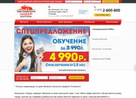 ldr36.ru