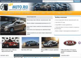 ldt-auto.ru