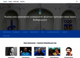 ldufk.edu.ua