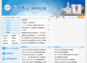 ldxb.lzu.edu.cn