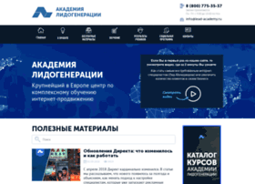 lead-academy.ru