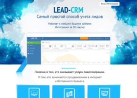 lead-crm.ru