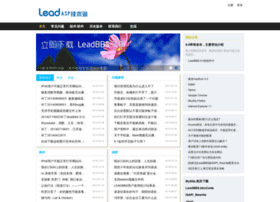 leadbbs.com