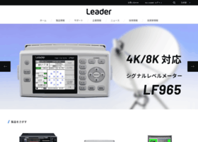 leader.co.jp