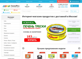 leaderfood.ru
