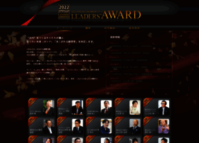 leaders-award.jp