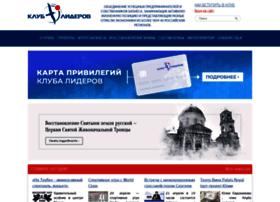 leadersclub.ru